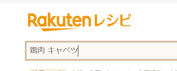 f:id:fuyuko1029:20191216205543p:plain