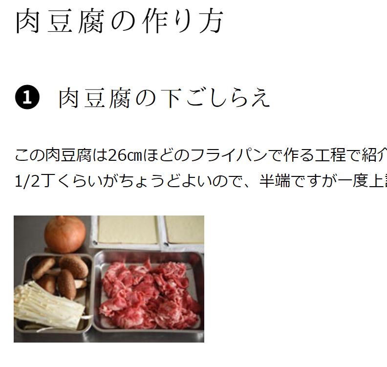 f:id:fuyuko1029:20191216210431p:plain