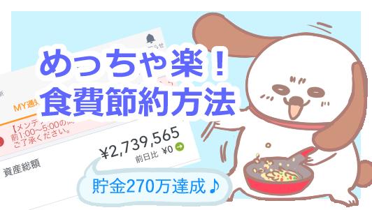 f:id:fuyuko1029:20191216214648p:plain