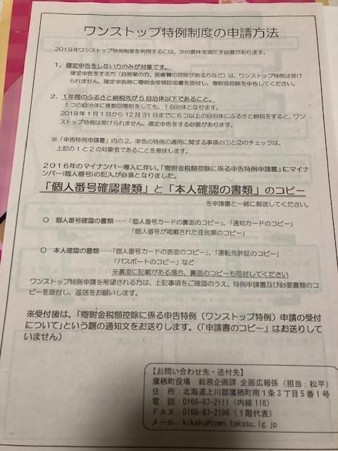 f:id:fuyuko1029:20191218193721j:plain