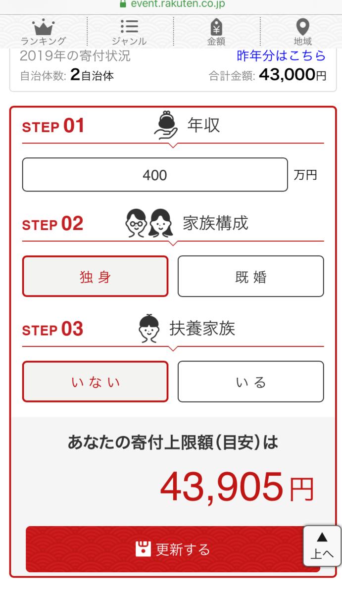 f:id:fuyuko1029:20191218195547p:plain