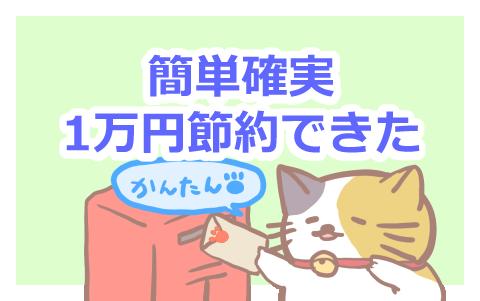 f:id:fuyuko1029:20191218202533p:plain