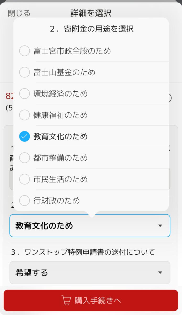 f:id:fuyuko1029:20191219091606p:plain