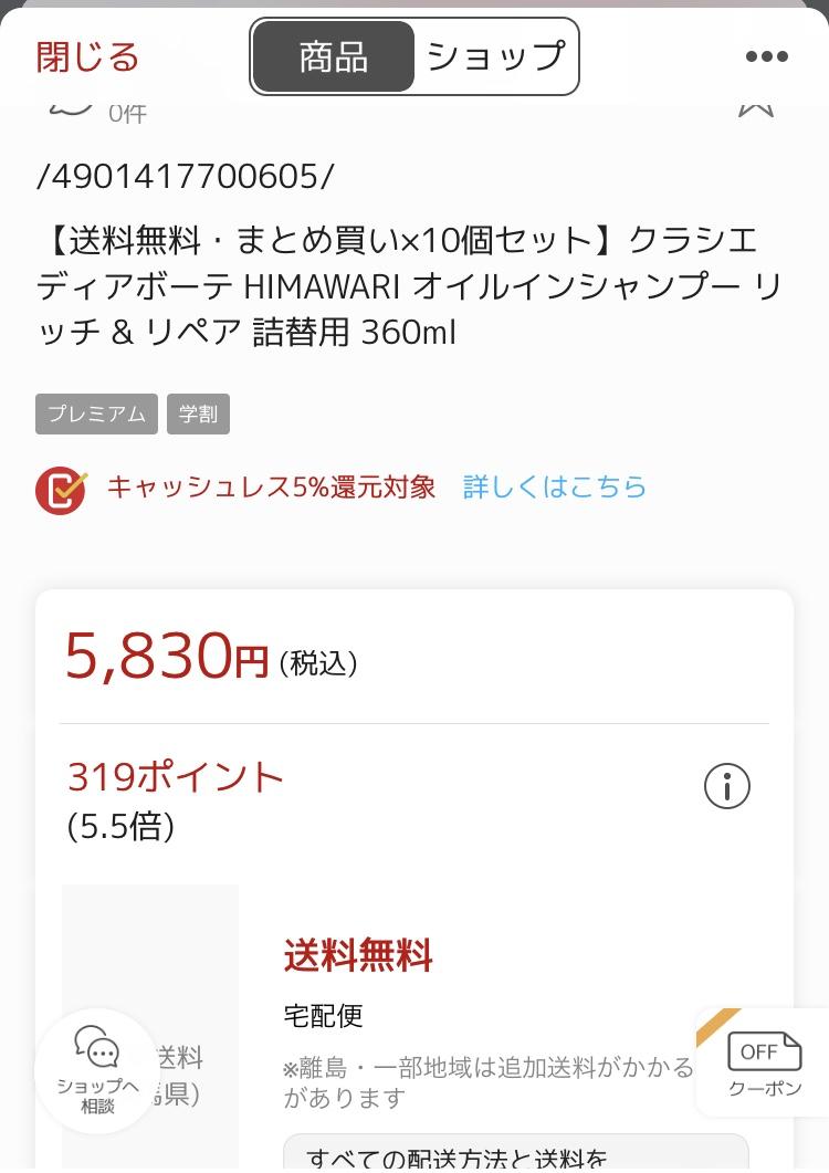 f:id:fuyuko1029:20191219093947j:plain