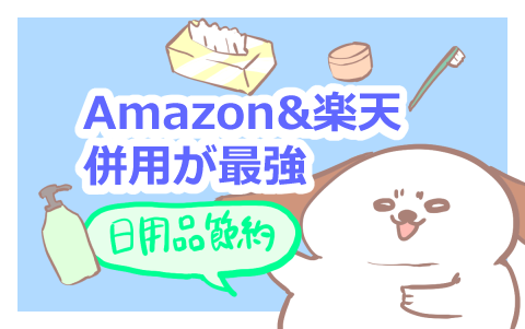 f:id:fuyuko1029:20191219195639p:plain