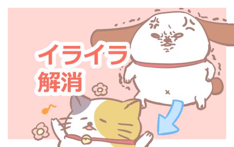 f:id:fuyuko1029:20191221090357p:plain