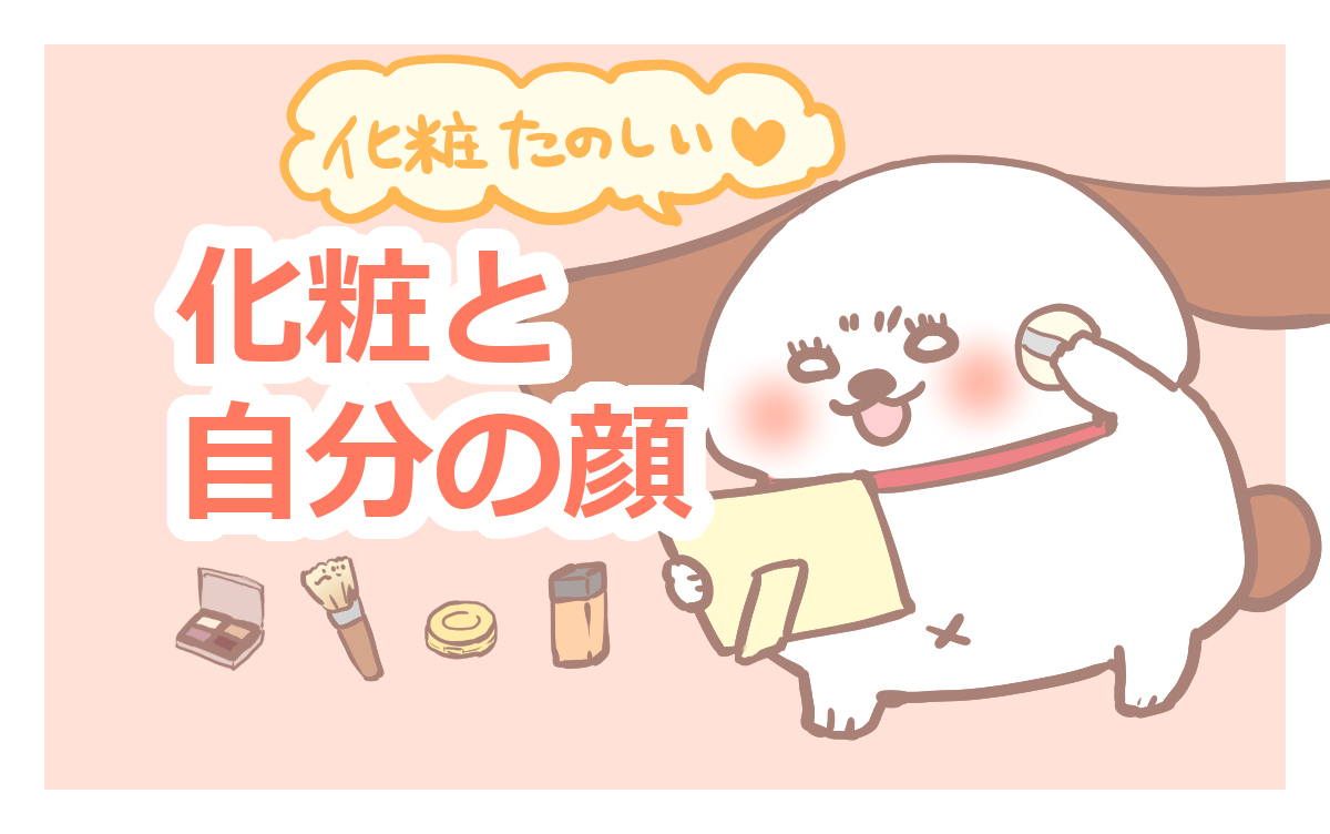 f:id:fuyuko1029:20191222180923p:plain