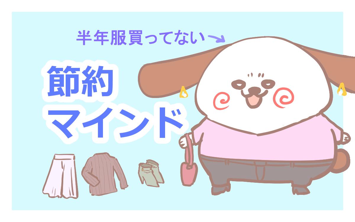 f:id:fuyuko1029:20191222183340p:plain