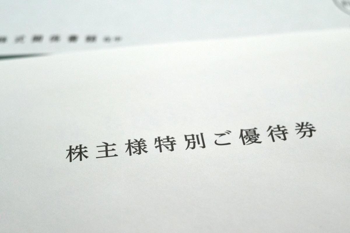 f:id:fuyuko1029:20191223200228j:plain