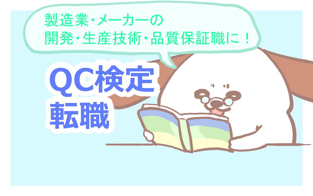 f:id:fuyuko1029:20191224023825p:plain