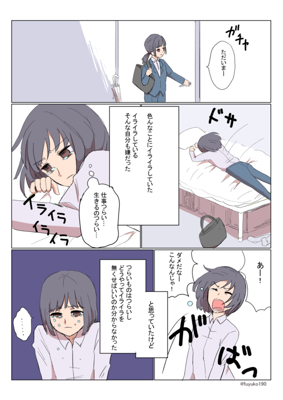 f:id:fuyuko1029:20191228232626p:plain