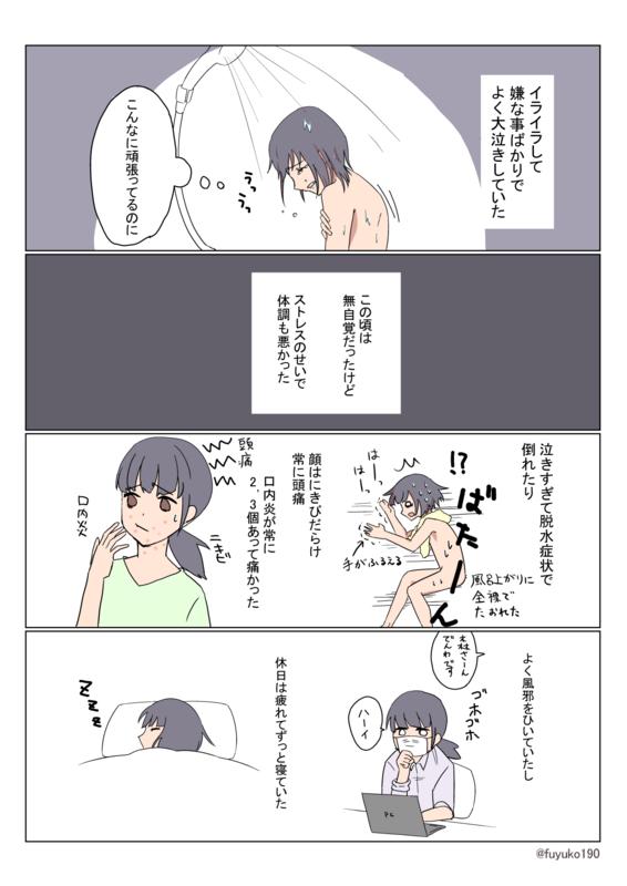 f:id:fuyuko1029:20191228232631p:plain