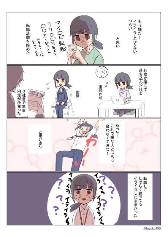 f:id:fuyuko1029:20191228232638p:plain