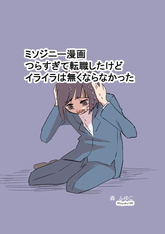 f:id:fuyuko1029:20191228233057p:plain