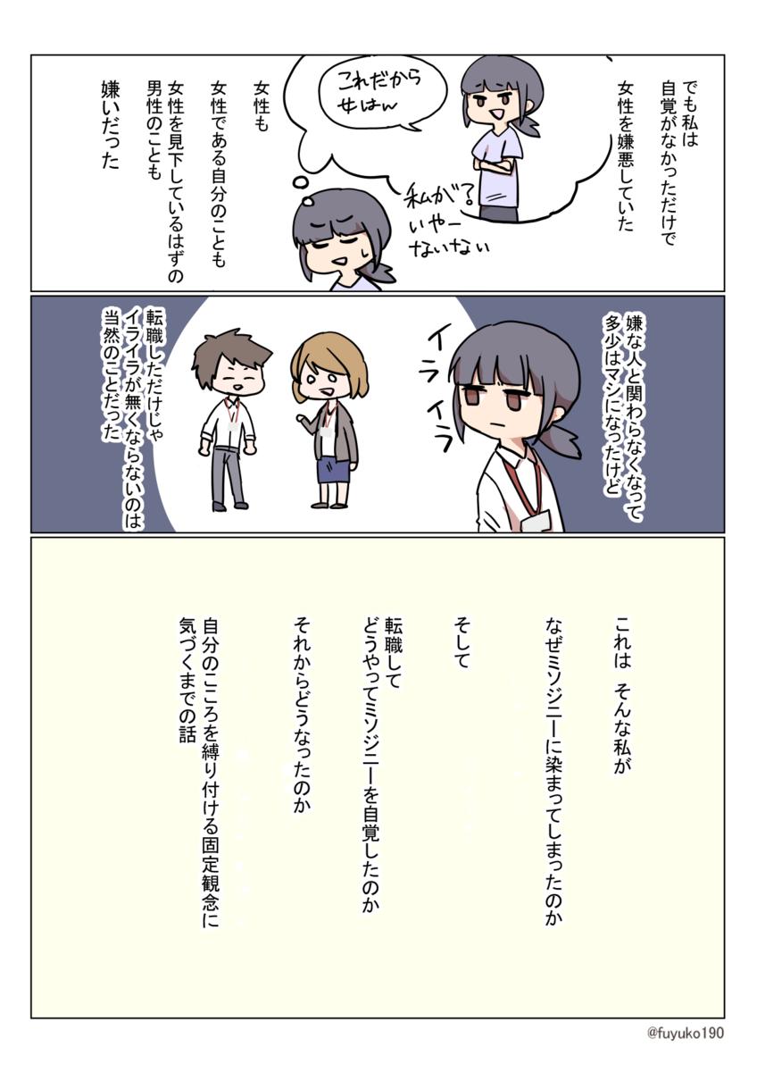 f:id:fuyuko1029:20191230005502p:plain