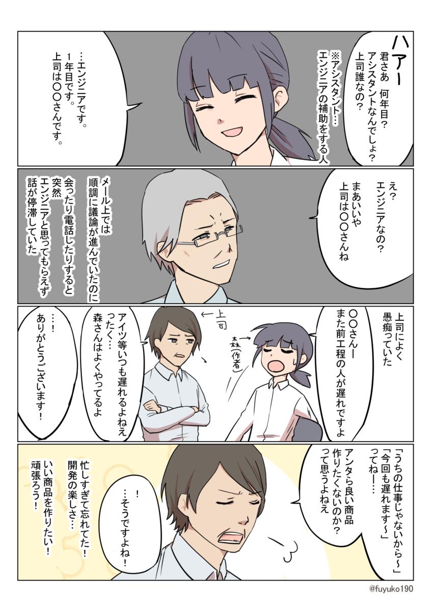 f:id:fuyuko1029:20200101175638p:plain
