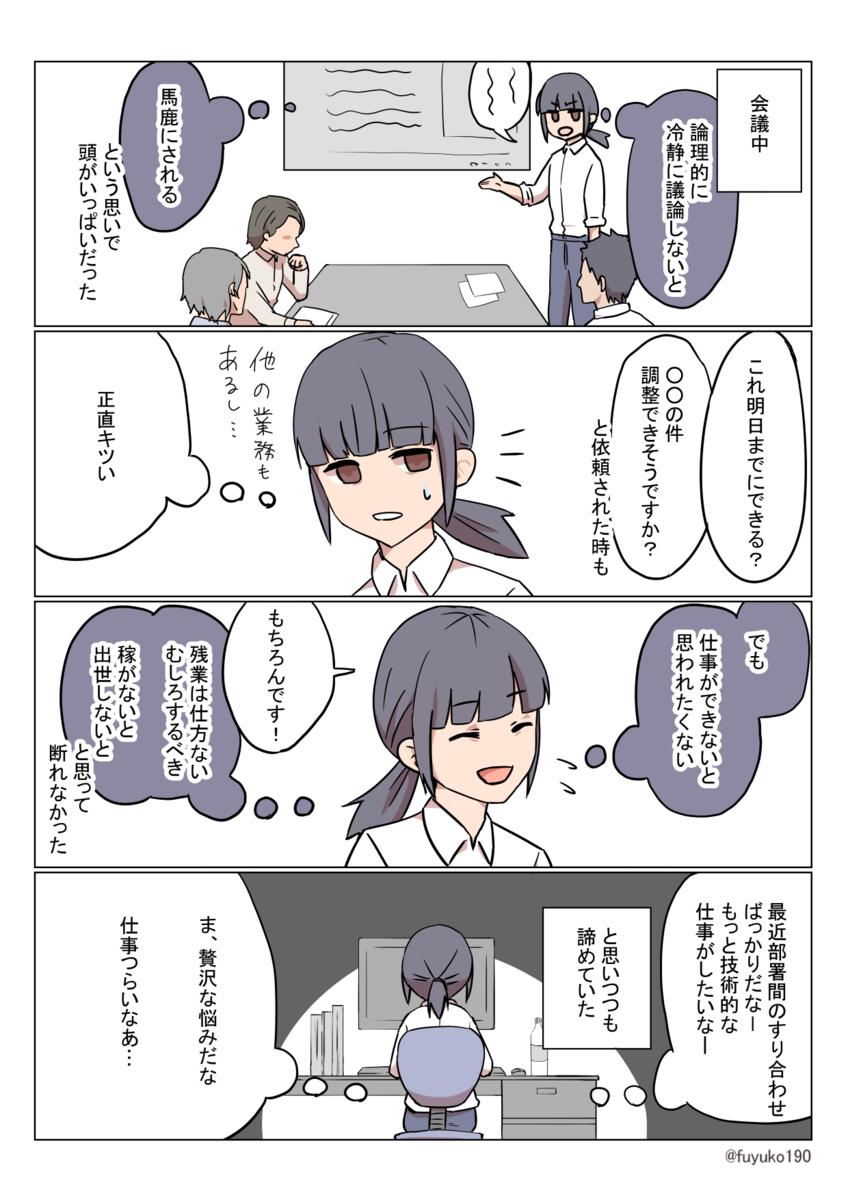 f:id:fuyuko1029:20200103153511p:plain