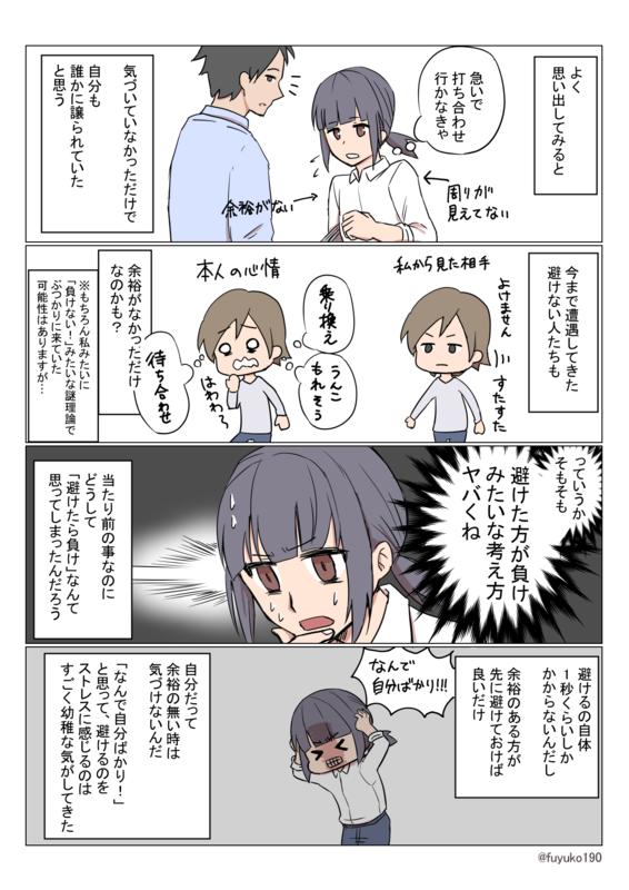 f:id:fuyuko1029:20200703151949p:plain