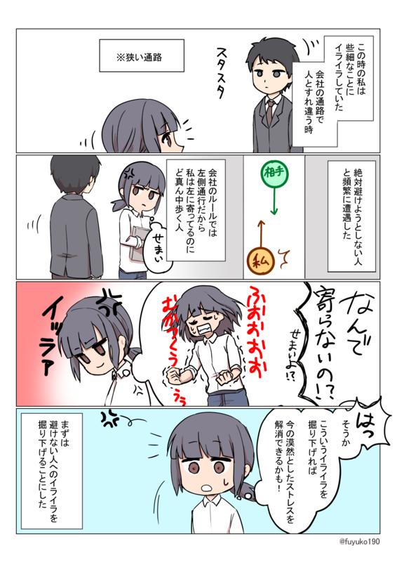 f:id:fuyuko1029:20200703152007p:plain