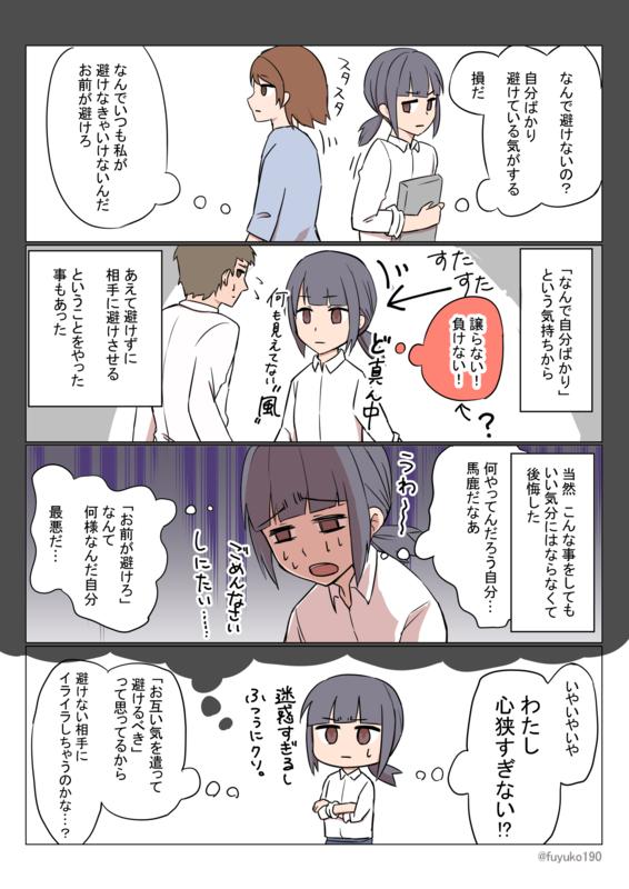 f:id:fuyuko1029:20200703152013p:plain