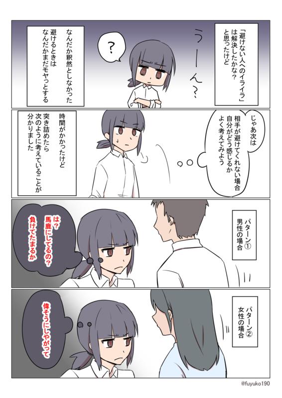 f:id:fuyuko1029:20200709223132p:plain