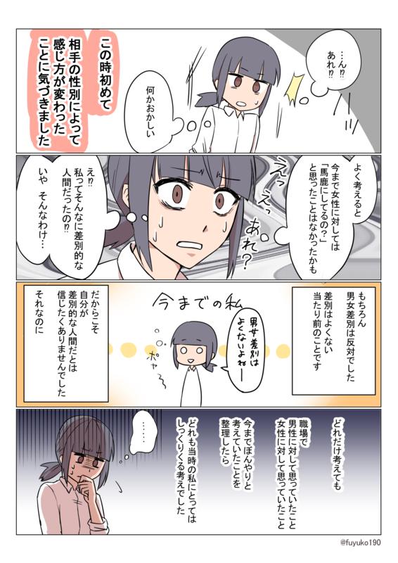 f:id:fuyuko1029:20200709223139p:plain