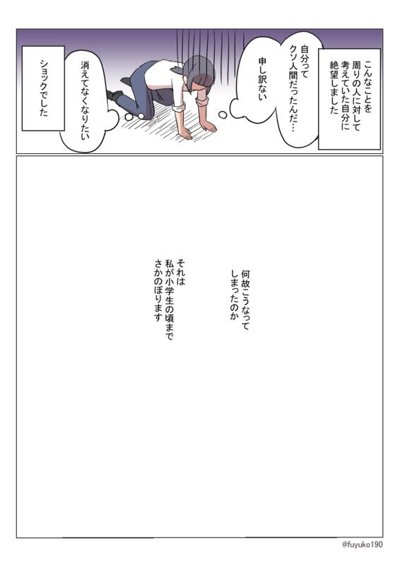 f:id:fuyuko1029:20200709223204p:plain