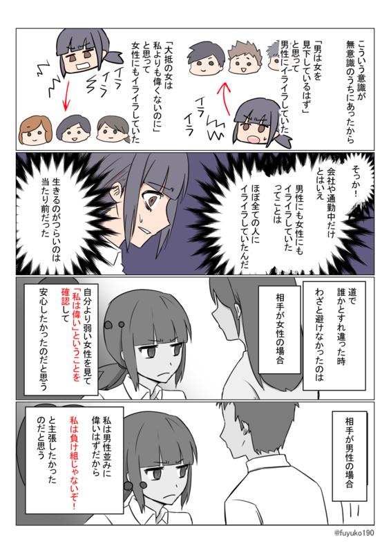 f:id:fuyuko1029:20200711213520p:plain