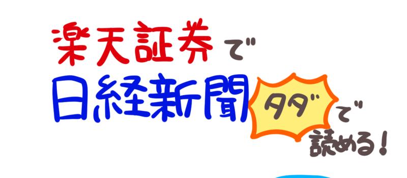f:id:fuyuko1029:20200728010035p:plain