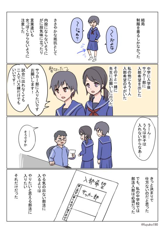 f:id:fuyuko1029:20201223000720p:plain