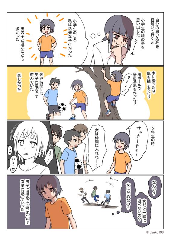 f:id:fuyuko1029:20201223000726p:plain