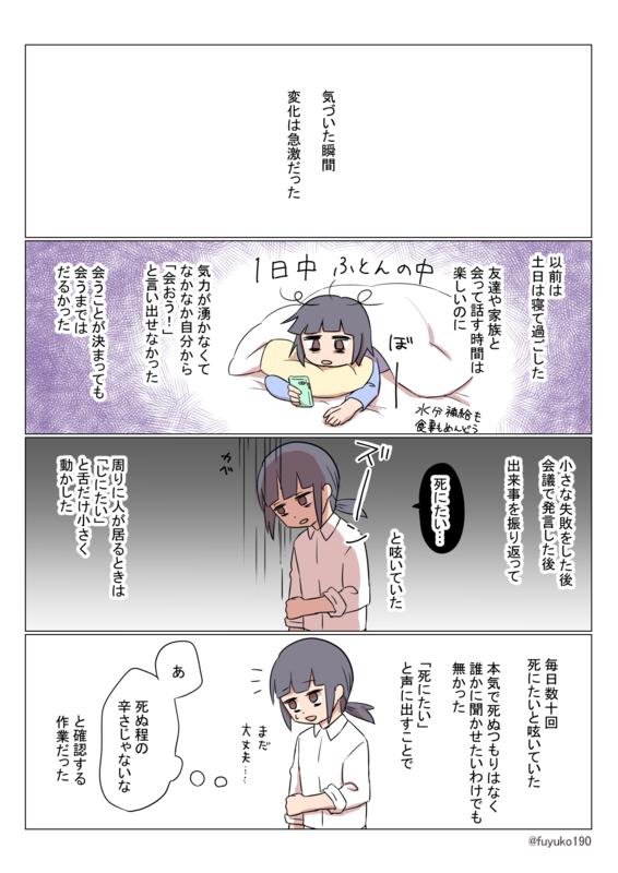 f:id:fuyuko1029:20210127213222p:plain