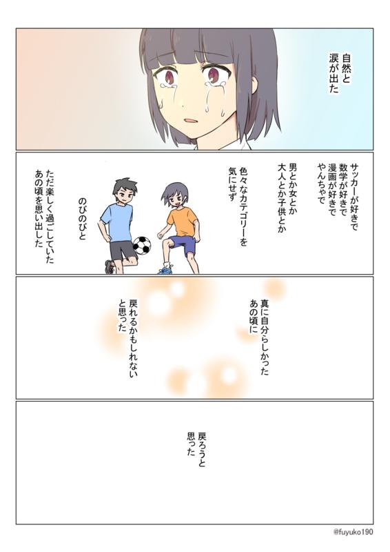 f:id:fuyuko1029:20210127213243p:plain