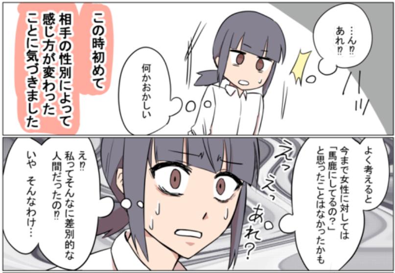 f:id:fuyuko1029:20210127220654p:plain