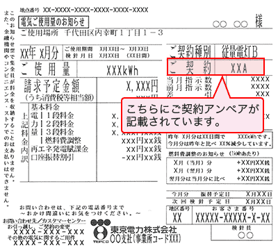 f:id:fuyuko1029:20210131212942p:plain