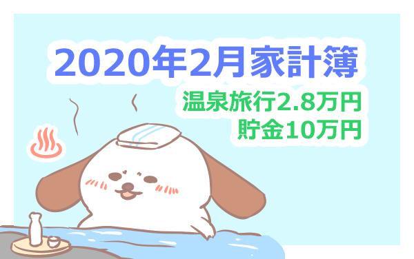 f:id:fuyuko1029:20210208210104p:plain