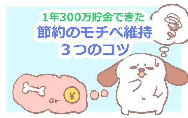 f:id:fuyuko1029:20210214211936p:plain