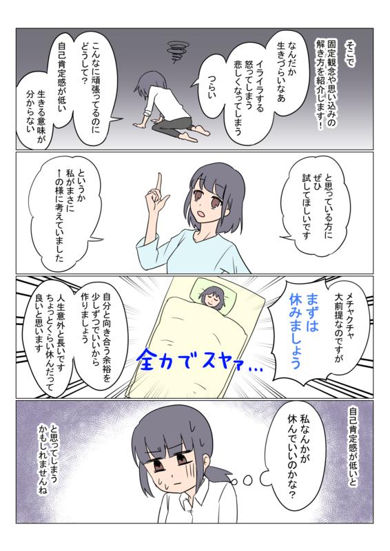 f:id:fuyuko1029:20210308212659p:plain