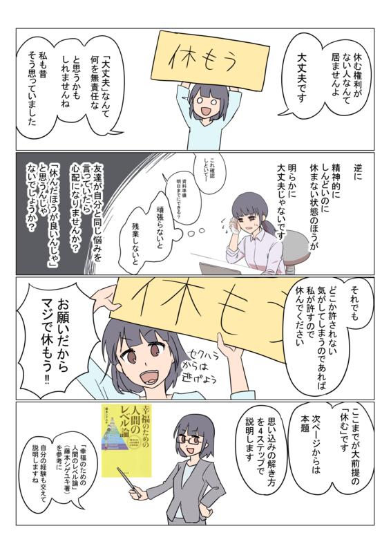 f:id:fuyuko1029:20210308212705p:plain
