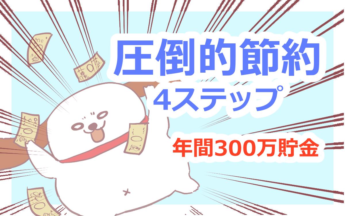 f:id:fuyuko1029:20210312220517p:plain