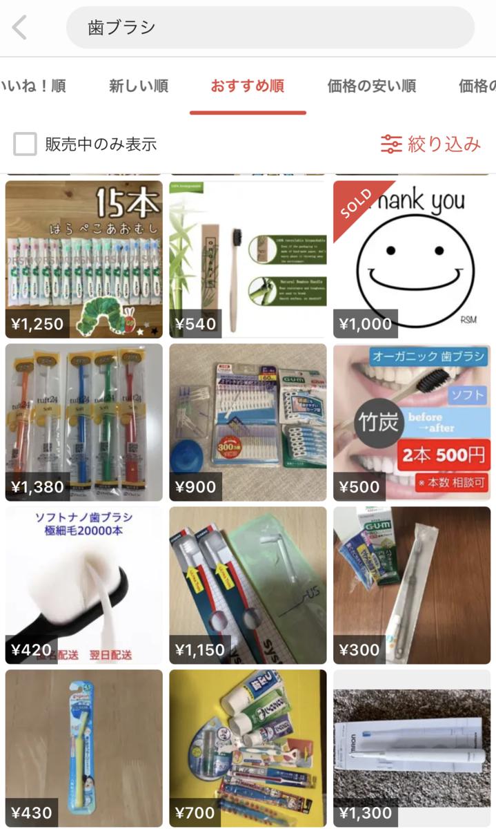 f:id:fuyuko1029:20210314015608p:plain
