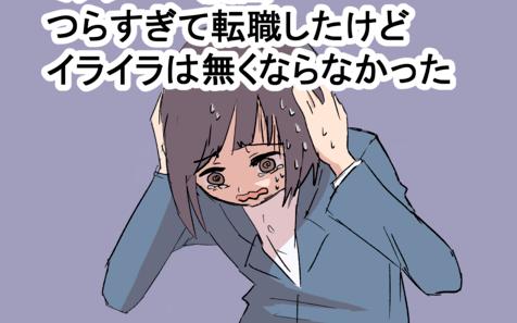 f:id:fuyuko1029:20210314174915p:plain