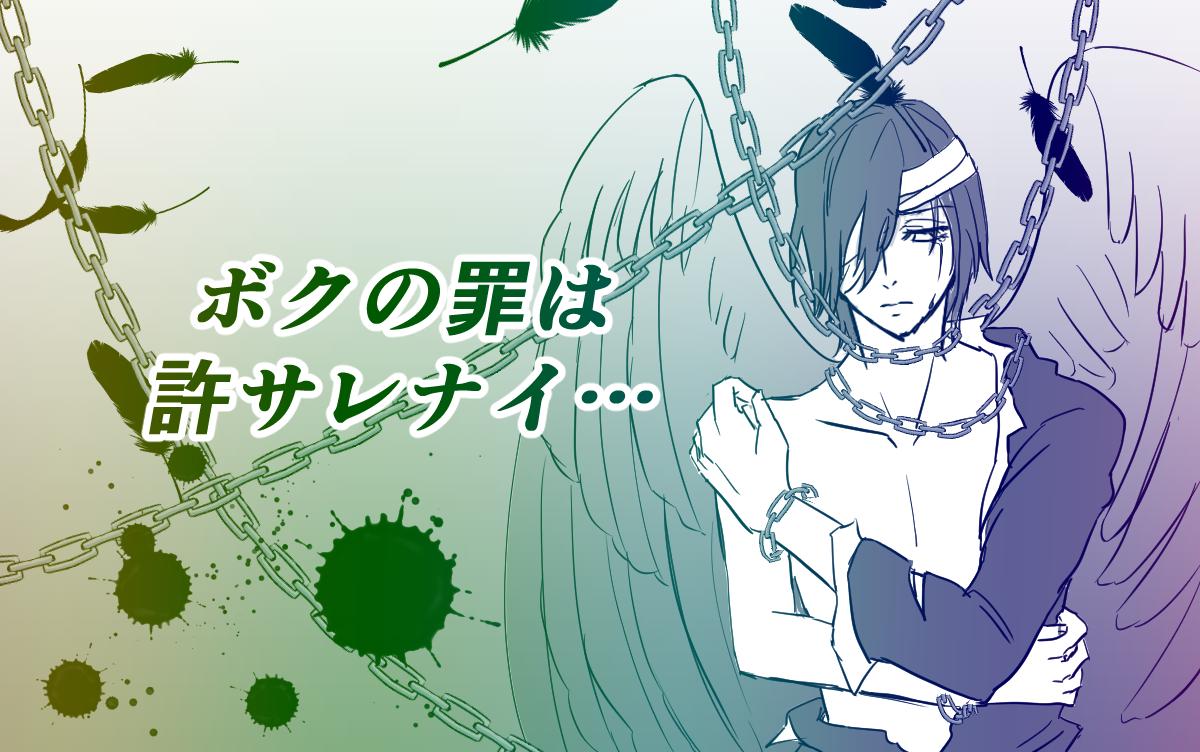 f:id:fuyuko1029:20210314223757p:plain