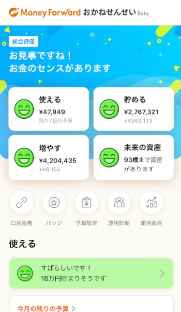 f:id:fuyuko1029:20210318212626p:plain