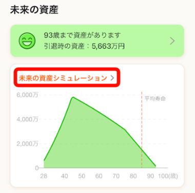 f:id:fuyuko1029:20210318212819p:plain