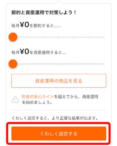 f:id:fuyuko1029:20210318213123p:plain