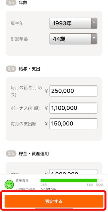 f:id:fuyuko1029:20210318213253p:plain