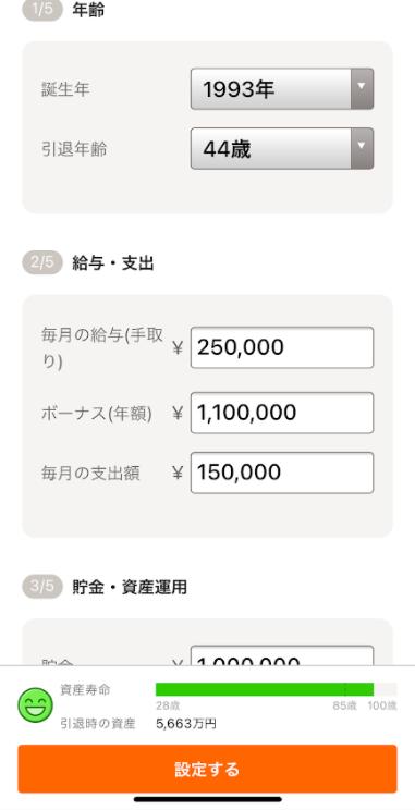 f:id:fuyuko1029:20210318213323p:plain