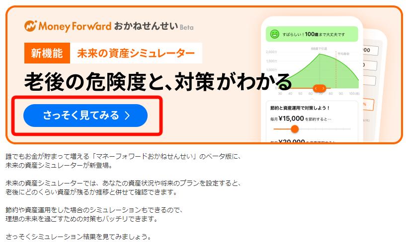 f:id:fuyuko1029:20210318213938p:plain