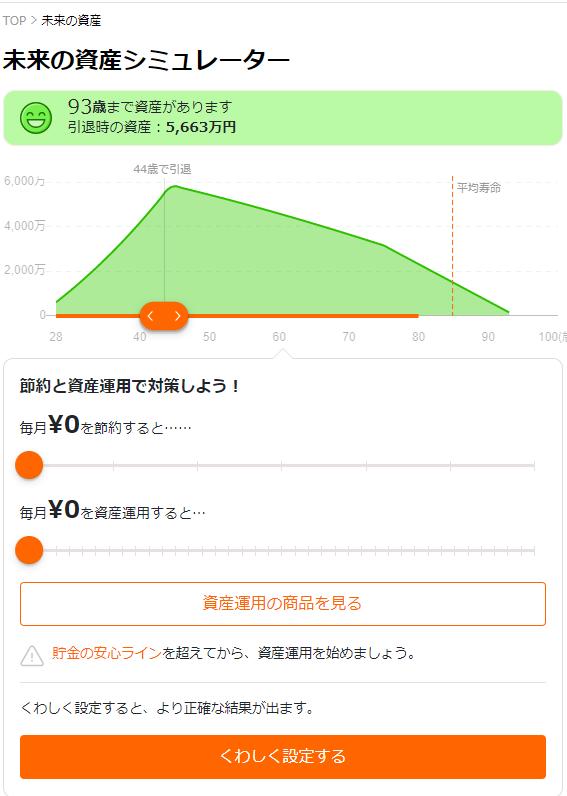 f:id:fuyuko1029:20210318214451p:plain